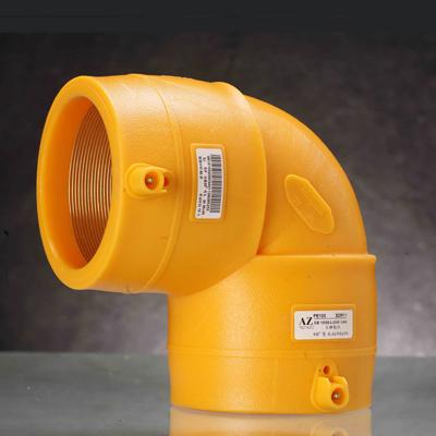 橙色聚乙烯电熔管件